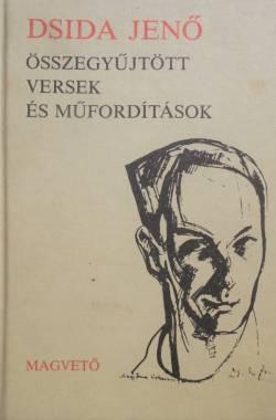dsida-jeno-osszes-versei